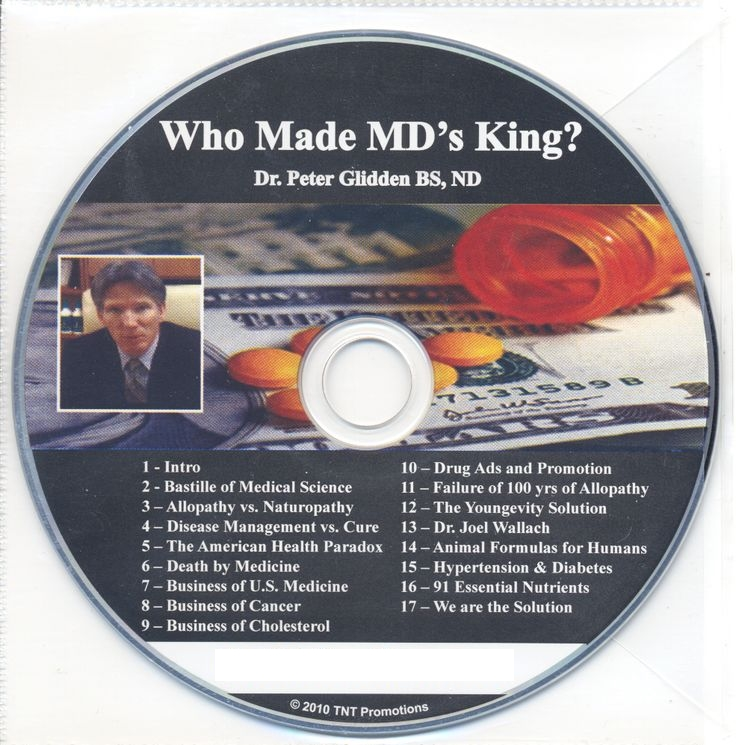 CD - Who Made MD's King? - by Dr. Peter Glidden